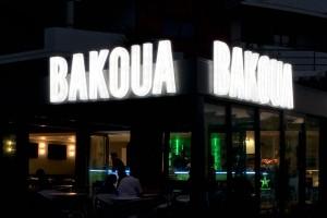 BakouaBar